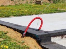 Hydroizolace základů domu asfaltovými pásy